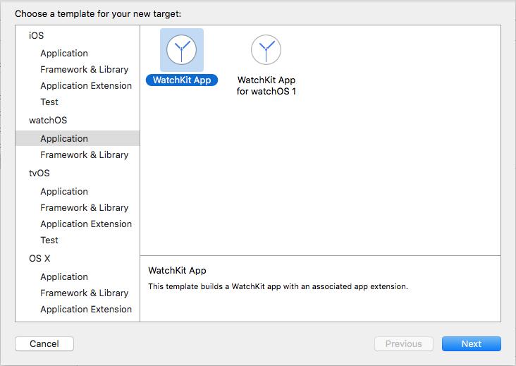WatchKit Appが、watchOS 2とwatchOS1の2種類あるある。
