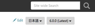 Cordovaサイトの右上にどのバージョンの情報かが表示されているのでチェック。