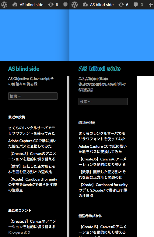 左:TOPページ。右:投稿ページ。