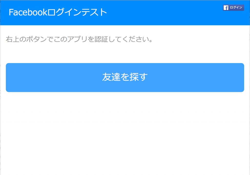 page02_ninsho